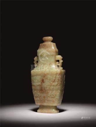 清 黄玉古铜纹盖瓶