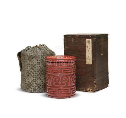清 剔红如意纹茶盒