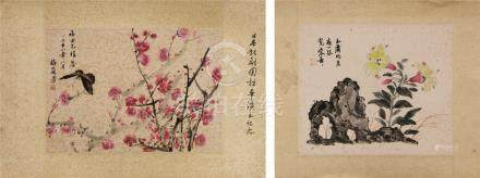 梅兰芳 花卉 (二枚) 片 纸本