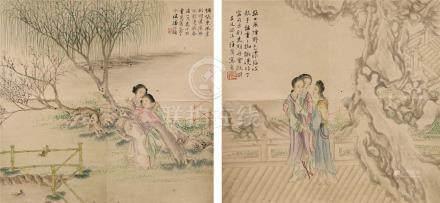 潘振墉 人物 (二枚) 片 纸本
