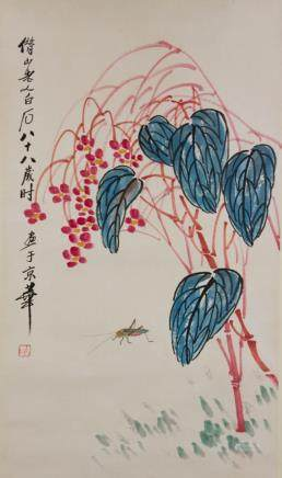 Qi Baishi 1864-1957 Chinese Watercolor Plant