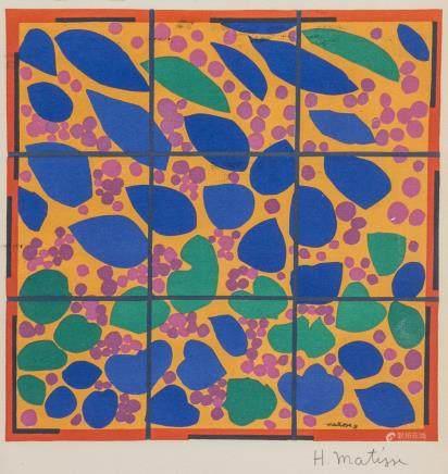 Henri Matisse Framed Fine Print Signed