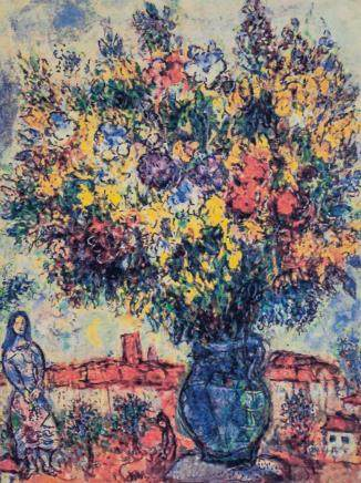 Marc Chagall French Surrealist Litho 12/75 Signed