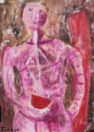 Rufino Tamayo Mexican Modernist Gouache on Paper
