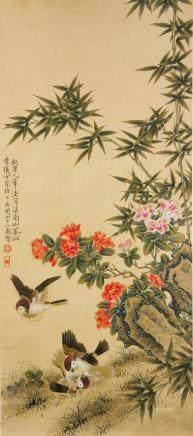 Yu Feian 1889-1959 Chinese Watercolor Flower Bird