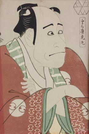 Japanese Woodblock Print Portrait