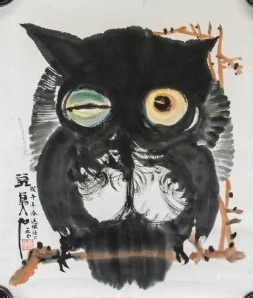 Huang Yongyu b.1924 Chinese Watercolor Owl Roll