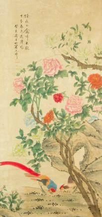 Shen Zhuo ?-1901 Chinese Watercolor Pheasant