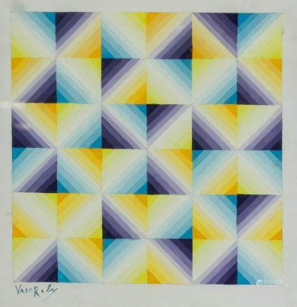 Victor Vasarely French Op Art Watercolor on Paper