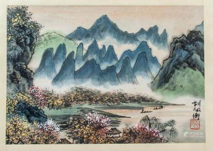 Hu Peiheng 1892-1965 Chinese Watercolor Booklet