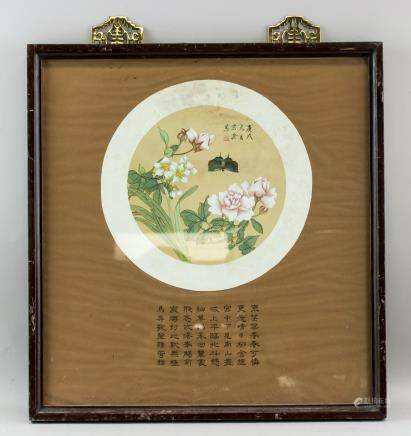 Zong Cang Chinese Watercolor Butterfly and Flowers