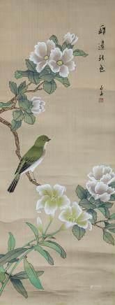 Shi Zhou b.1923 Chinese Watercolor Bird and Flower