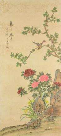 Ma Jiatong 1865-1937 Chinese Watercolor Flower