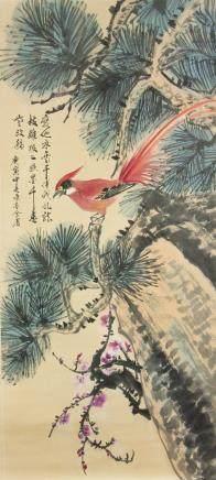Yu Sheng 1962-1767 Chinese Watercolor Pheasant