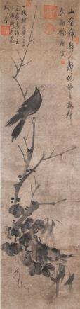 Tang Yin 1470-1524 Chinese Ink Crow Scroll