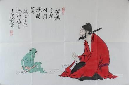 Fan Zeng b.1938 Chinese Watercolor Zhong Kui