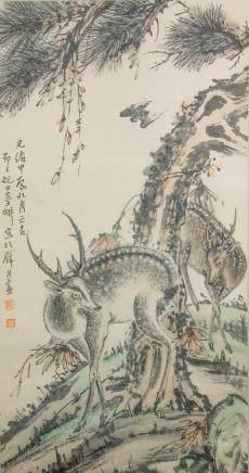 Ni Tian 1855-1919 Chinese Watercolor Sika Deer