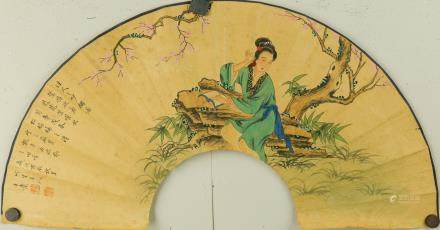 Wang Su 1794-1877 Chinese Watercolor Lady