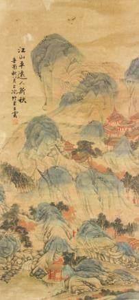Wang Yun 1652-1735 Watercolor Landscape