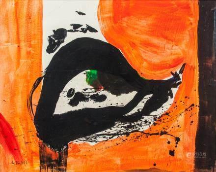 Robert Motherwell American American Abstract OOC
