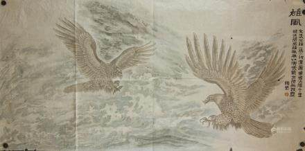 Liao Yangchu Chinese Watercolor Eagles