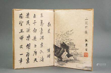 Qian Huian 1833-1911 Chinese Ink Paper Booklet