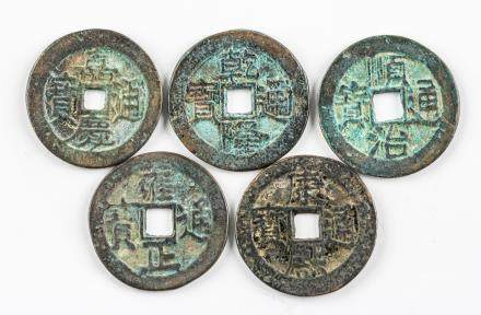 1644-1912 Chinese Qing Dynasty 5 Emperors Coins