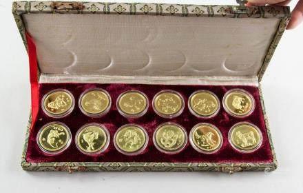 1972-1983 Chinese Lunar Year Zodiac Coin Set