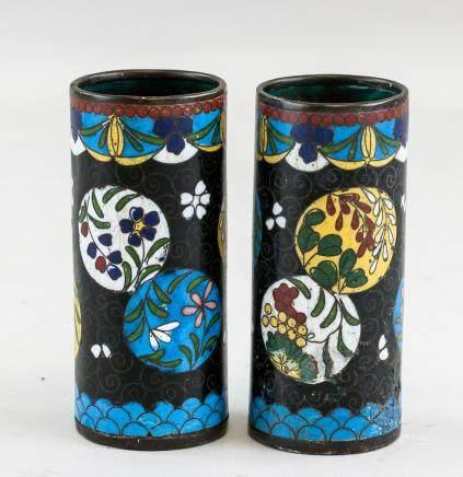 Pair Chinese Bronze Cloisonne Brush Pot