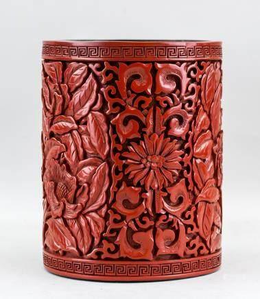 Chinese Cinnabar Lacquer Wood Brush Pot Qianlong