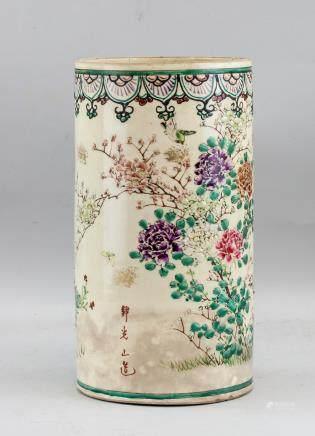 Vintage Japanese Porcelain Brush Pot Kinkozan Mark