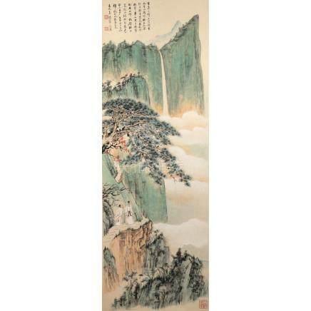 MU LINGFEI (Chinese, 1913-1997)