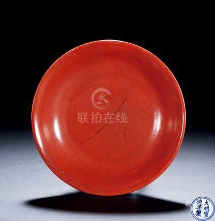 明宣德 矾红盘