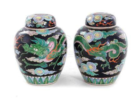 Pair Chinese Export porcelain ginger jars (2pcs)