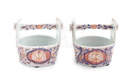 Pair Imari pattern porcelain basket-form vases (2pcs)