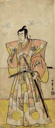 Shunsho, Katsukawa, 1726-1792, Kabukie (Hosoban, ca. 1790)