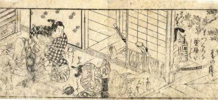 Shigemasa, Kitao, 1739-1820, Liebesspiele (Doppelbuchseite 1