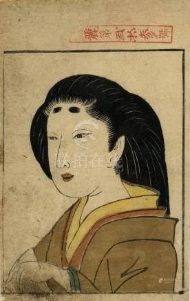 Gabimaru, Gessai, tätig 1789-1820, Shunga (Einzelbuchseite)