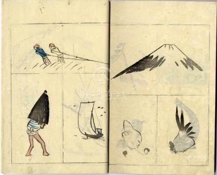 Masayoshi zugeschrieben, , Ehon (25 x 18 cm)