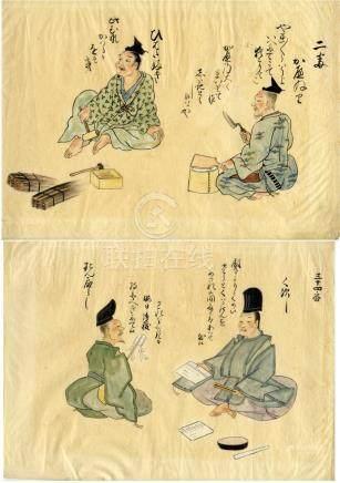Anonym, , Berufsbilder (Zwei Blätter 33 x 45 cm, Meiji-Zeit)