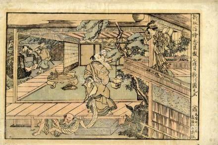 Kunimaru, Utagawa, 1794-1829, Chushingura (Oban yokoe, um 18
