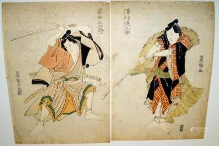 Toyokuni, Utagawa, 1769-1825, Yakushae, Schwertkampf (Diptyc
