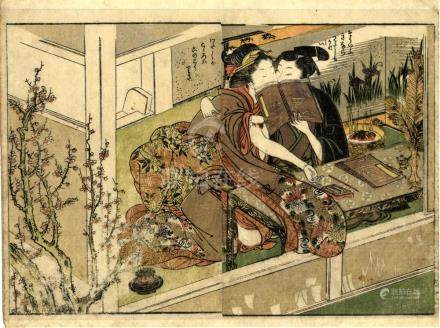 Toyokuni, Utagawa, 1769-1825, Liebesspiel (Doppelbuchseite)