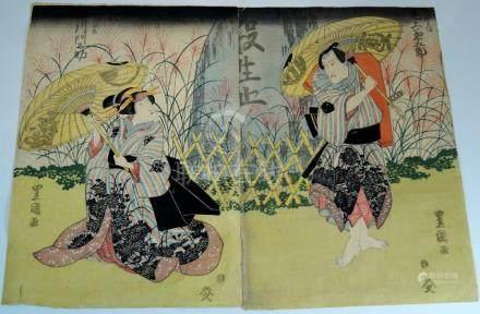Toyokuni II, Utagawa, 1777-1835, Yakushae (Diptychon, nach 1