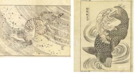 Hokusai, Katsushika, 1760-1849, Mangae (Vier Doppelbuchseite