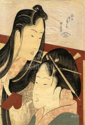 Hokusai, Katsushika, 1760-1849, Kopie von Kobayashi Bhunshic