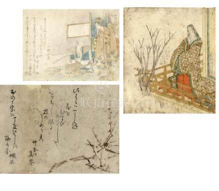 Hokusai, Katsushika, 1760-1849, Egoyomi