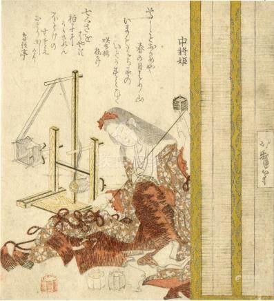 Hokuga, Katsushika, Tätig 1804-44, Surimono, seltenes Blatt