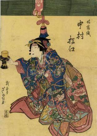 Ashiyuki, Gigado, tätig 1814-33, Yakushae (Oban von einem Me