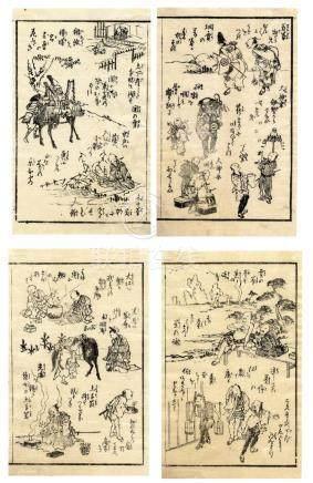 Eisen, Keisai, 1790-1848, In Manga-Stil (Fünf Einzelbuchseit